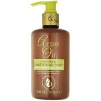 Xpel Argan Oil Moisturizing Hand & Body Wash 300ml
